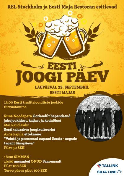 Eesti joogi päeva plakat viimane
